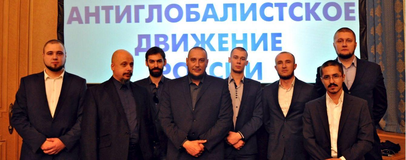 Сепаратисти з усього світу знову з'їдуться в Москву на гроші Кремля