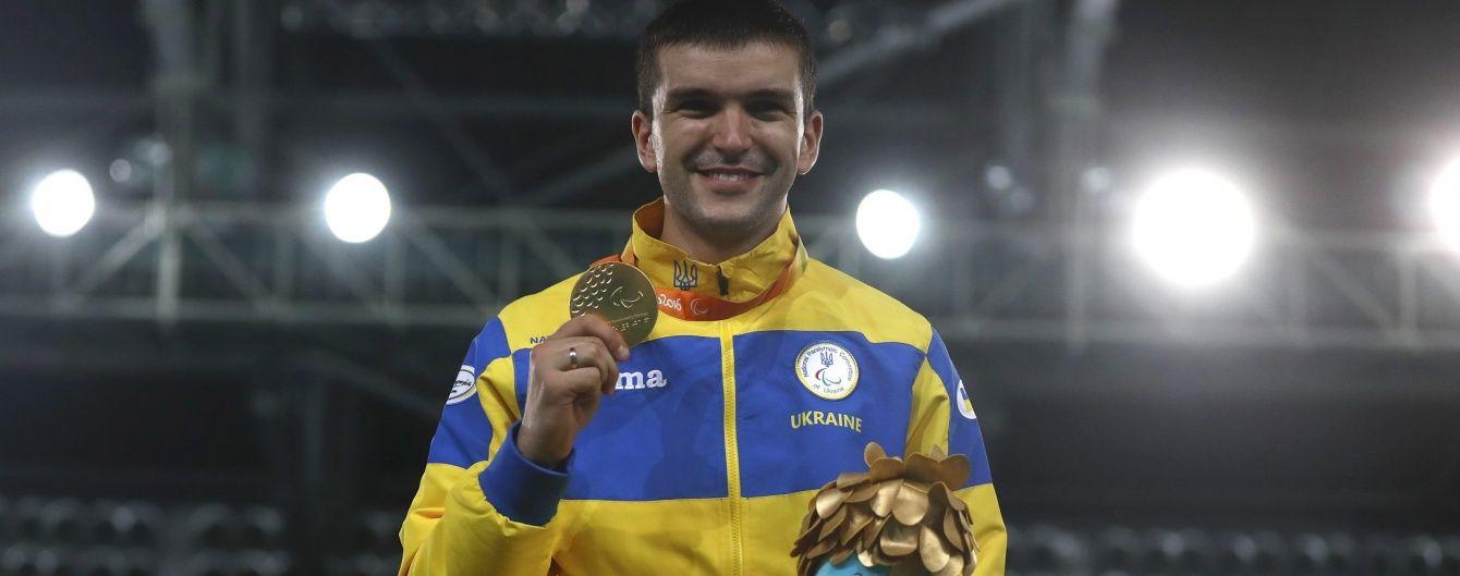 Українські спортсмени виграли 12 медалей в 5-й день Паралімпіади