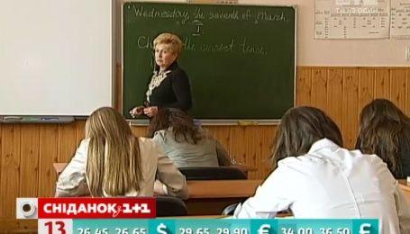 Украинским учителям обещают повысить зарплату на 30 процентов