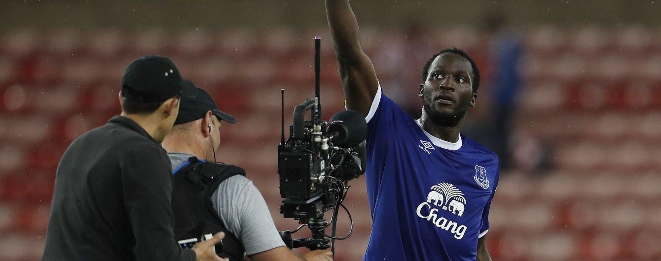 Англійський клуб перерахував 240 тисяч євро на лікування юному вболівальнику