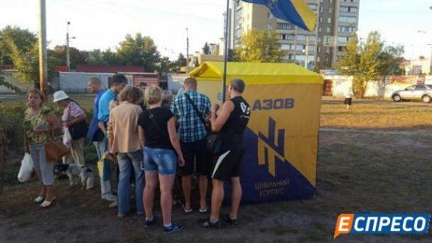 У Києві активісти знову перекрили рух вулицею Героїв Дніпра