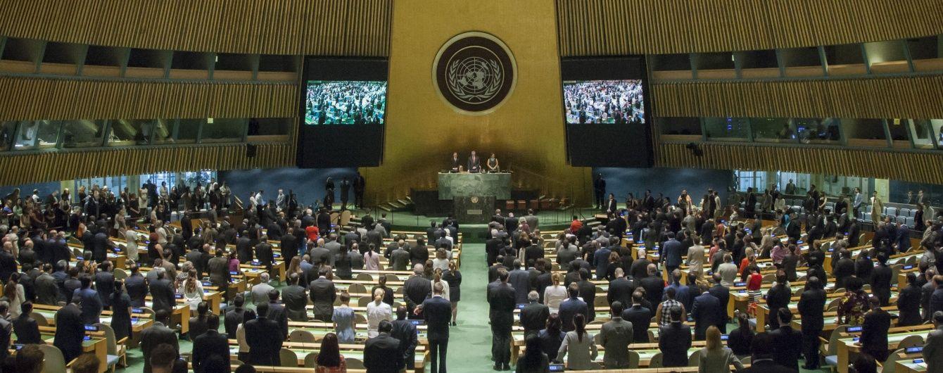 Лидеры государств собрались в ООН на глобальные дебаты. Онлайн-трансляция