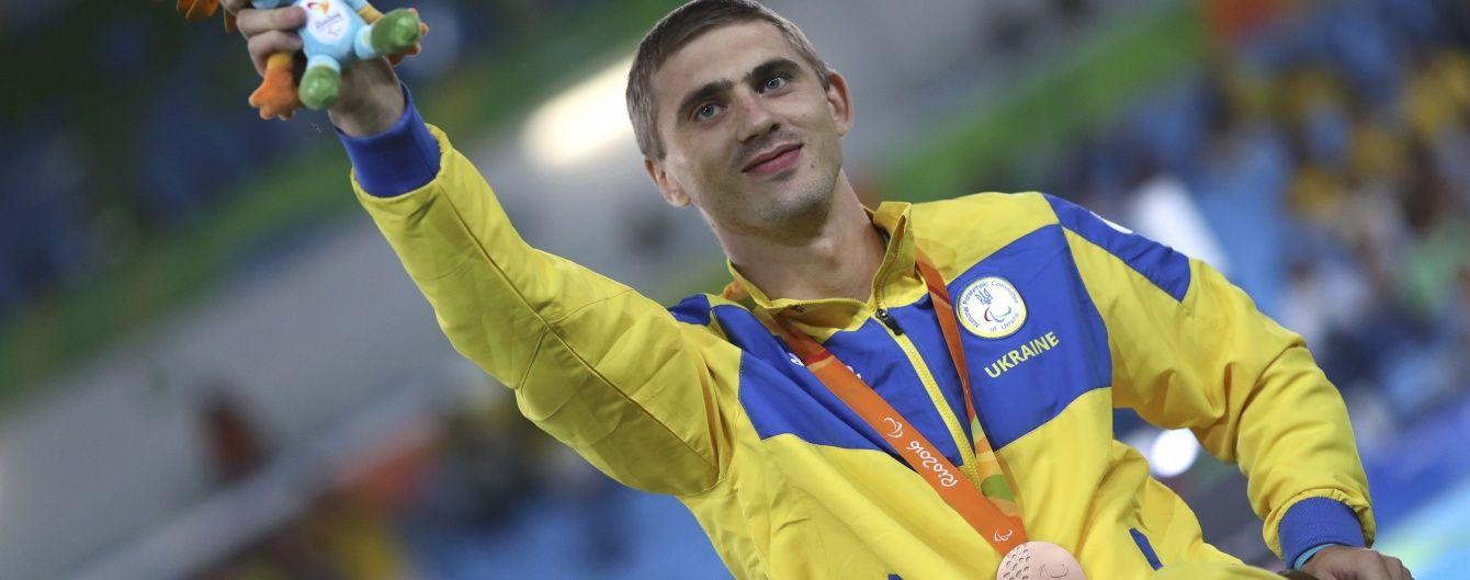 Українські паралімпійці вже виграли 70 медалей у Ріо-де-Жанейро