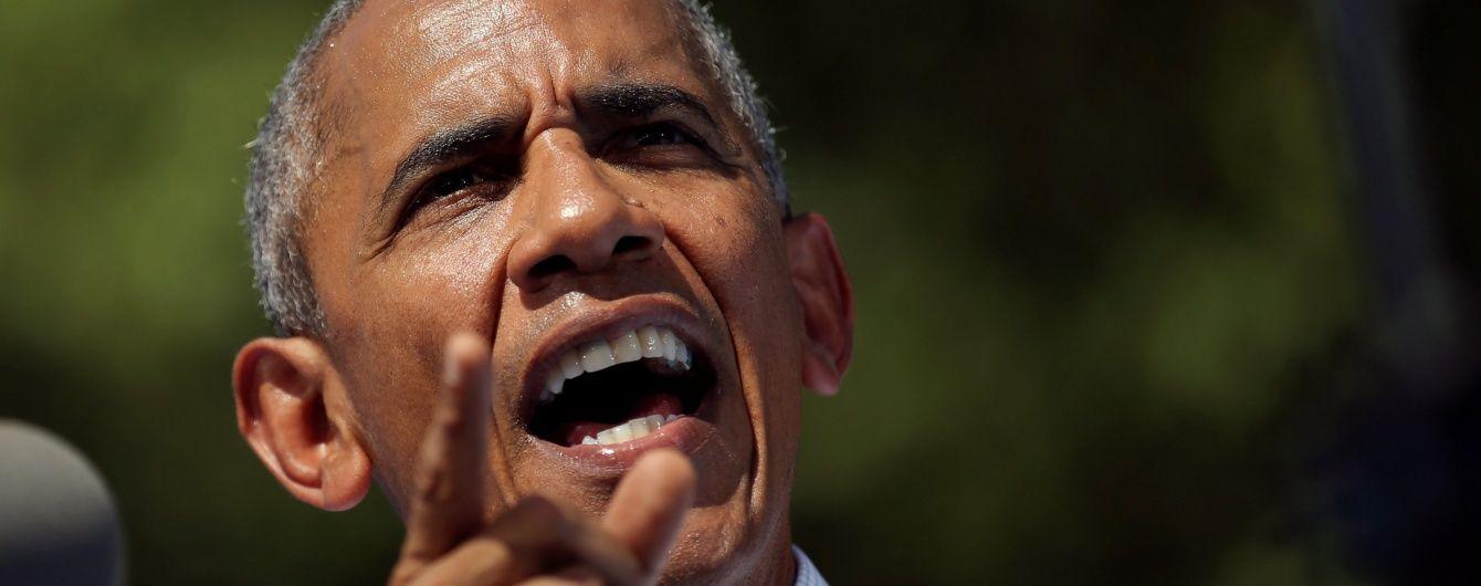 Обама відповів на критику Трампа, порівнявши Путіна з Хусейном