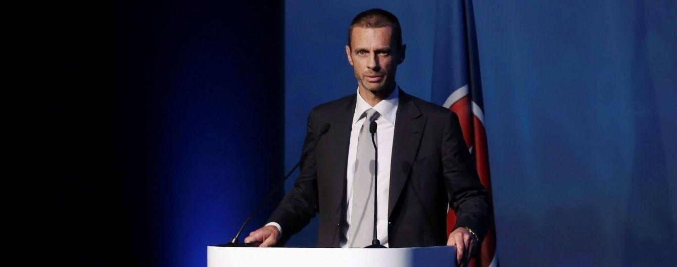 УЄФА обрав нового президента