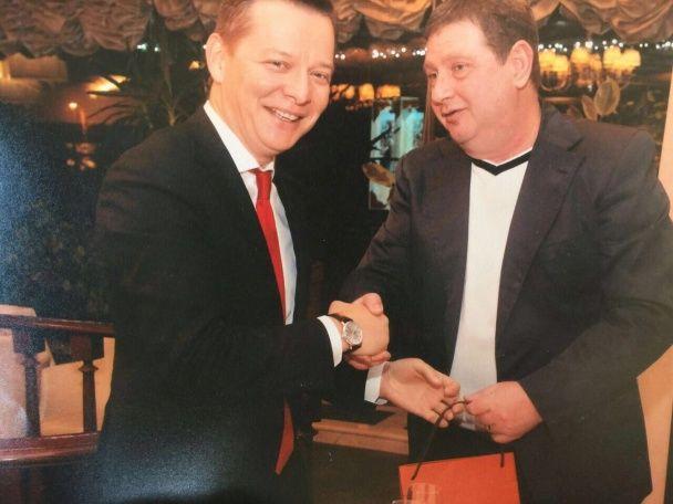 Луценко повідомив про затримання шахраїв та натякнув на їхній зв'язок з Радикальною партією