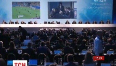 В Афінах на позачерговому конгресі обрано нового президента УЄФА