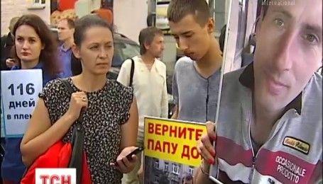 Рідні військовополонених приїхали у Київ та провели кілька акцій під стінами посольств та СБУ
