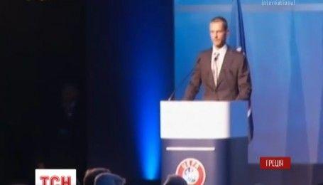 У Афінах обрали нового президента УЄФА