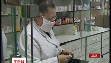 Українцям повертатимуть частину грошей при купівлі життєво необхідних ліків у аптеках
