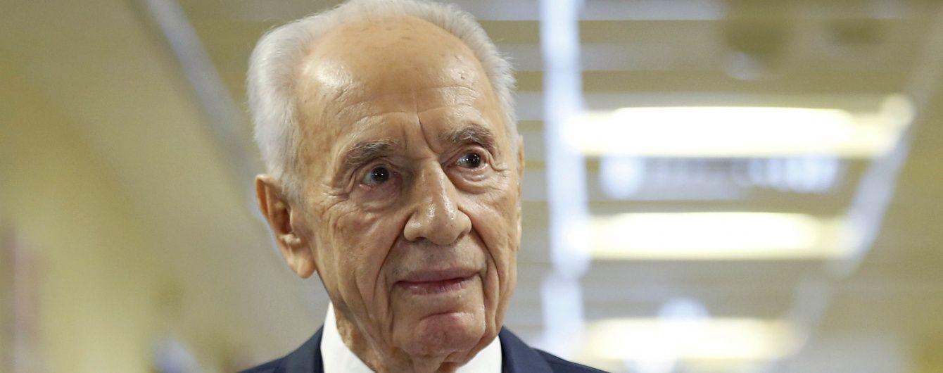 Медики повідомили про стан легенди ізраїльської політики Шимона Переса
