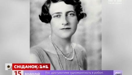Світ відзначає 126 років від дня народження легендарної майстрині детективу Агати Крісті