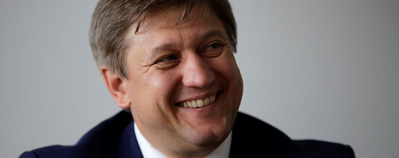 Мінфін України розмістив єврооблігації на $ 1 млрд за найнижчою в історії ставкою - Данилюк