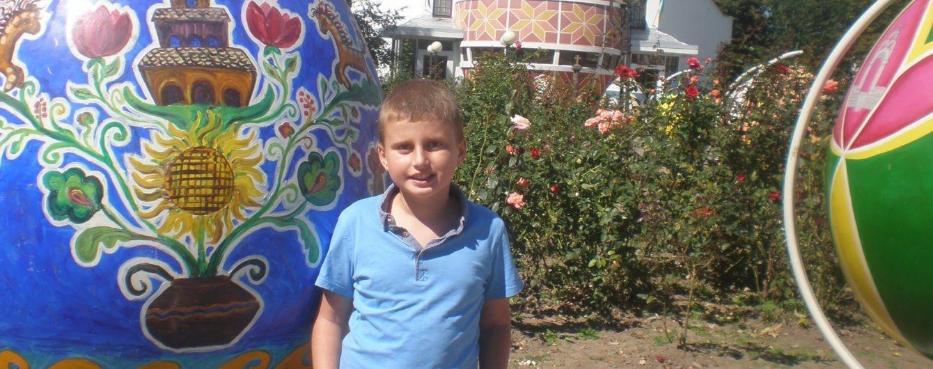 На допомогу небайдужих сподівається Максимко
