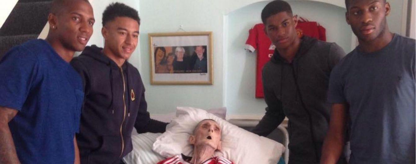 """Гравці """"Манчестер Юнайтед"""" відвідали вболівальника за 45 хвилин до його смерті"""