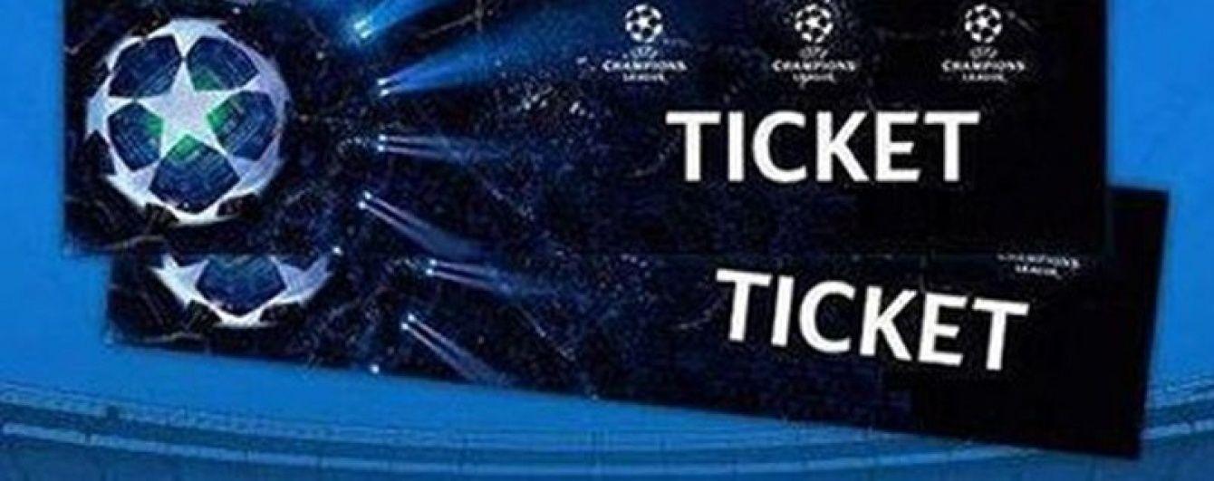Ціна питання. Скільки можуть коштувати квитки на фінал Ліги чемпіонів-2018 у Києві