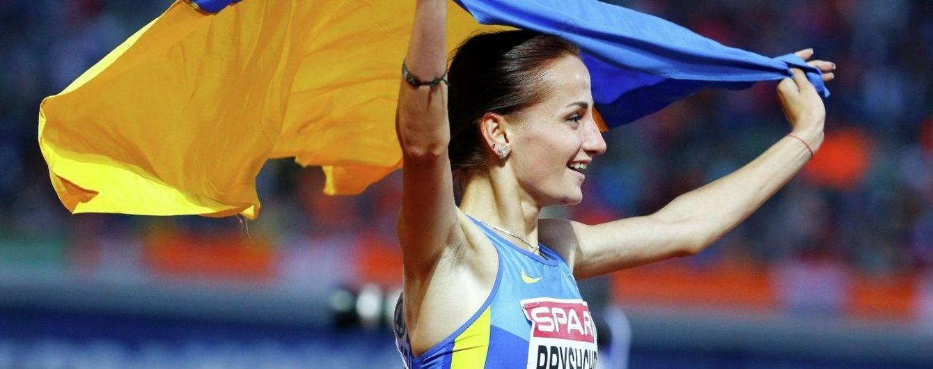 """Українка Прищепа виграла """"золото"""" чемпіонату Європи з легкої атлетики"""