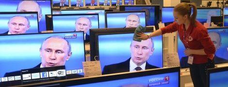 Всі проти Росії: 10 популярних теорій змов у російських ЗМІ - дослідження