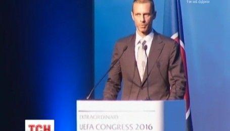 Исполком УЕФА определил, в каком городе пройдет финал Лиги Чемпионов в 2018 году