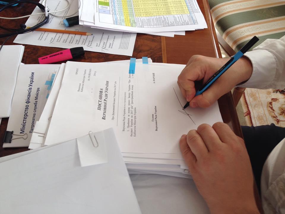 Данилюк підписав проект бюджету_2