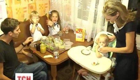 Дітки щастя: якою може бути українська багатодітна сім'я