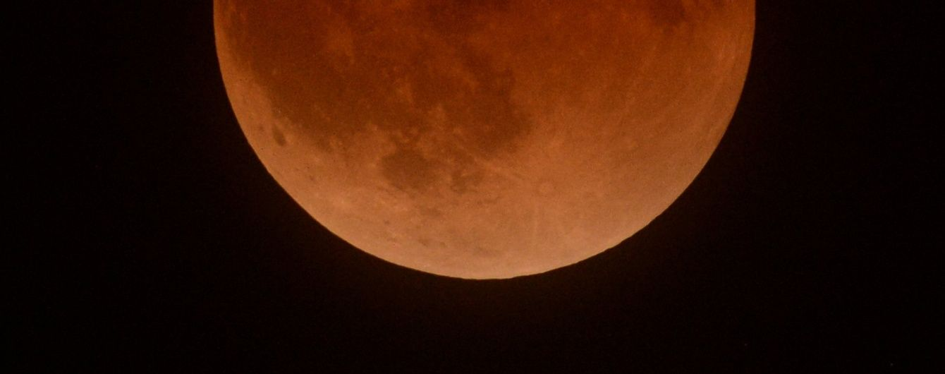 """""""Криваве"""" місячне затемнення 16 вересня: дивіться онлайн"""