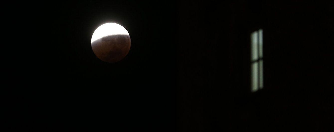 """Як пережити """"криваве"""" місячне затемнення 16 вересня?"""