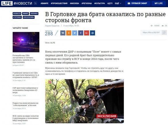 Скріни ЗМІ, фейки, пропаганда, маразми_1