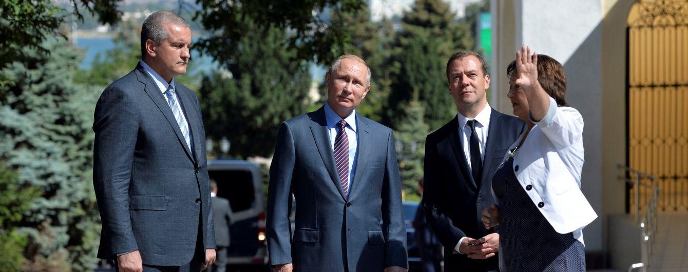 """Медведєв видалив твіт із сумнівами, що """"Крим – наш"""""""