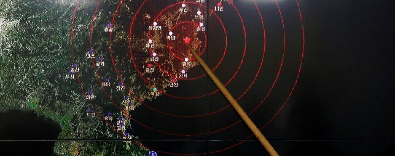 На ядерному полігоні КНДР знову була помічена активність