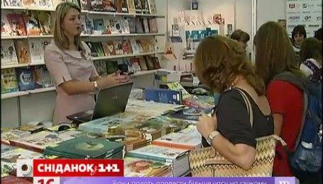 Книжная ярмарка во Львове собрала любителей литературы всех жанров