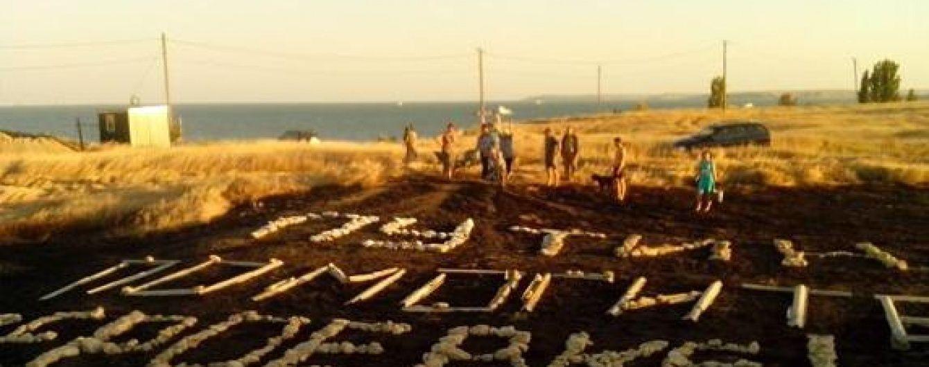 В окупованому Криму мешканці селища написали звернення Путіну по допомогу з каміння