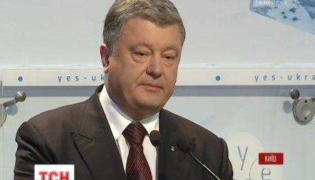 """Искусство и политика: в Киеве начался первый сессионный день форума """"YES"""""""