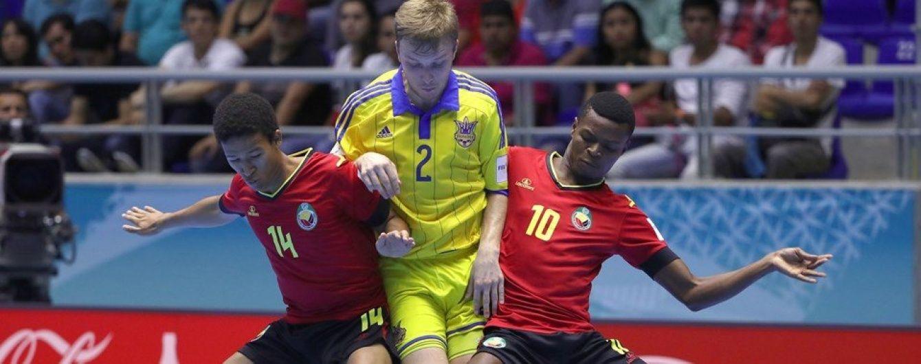 Україна обіграла Мозамбік на чемпіонаті світу з футзалу