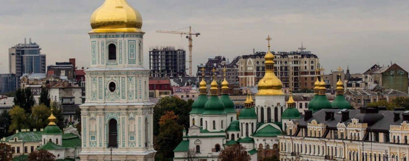 Смотрите онлайн-трансляцию лекции делегации из Афонского монастыря Кутлумуш в Софии Киевской