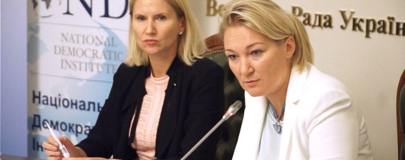 """Виконання Національного плану дій """"Жінки, мир, безпека"""": спільні зусилля парламенту, уряду та громадянського суспільства"""