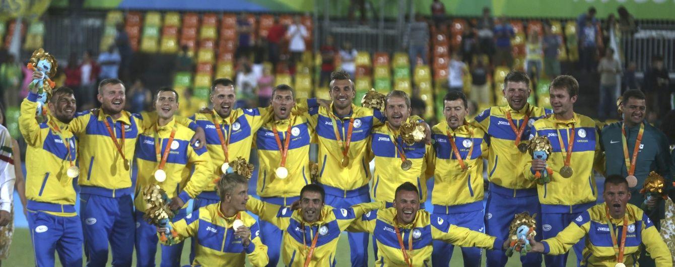 Дякуємо за блискучі результати. Порошенко привітав українських спортсменів Паралімпіади