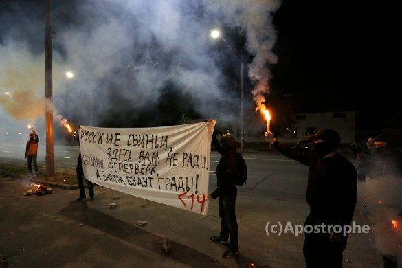 посольство РФ у київі петарди
