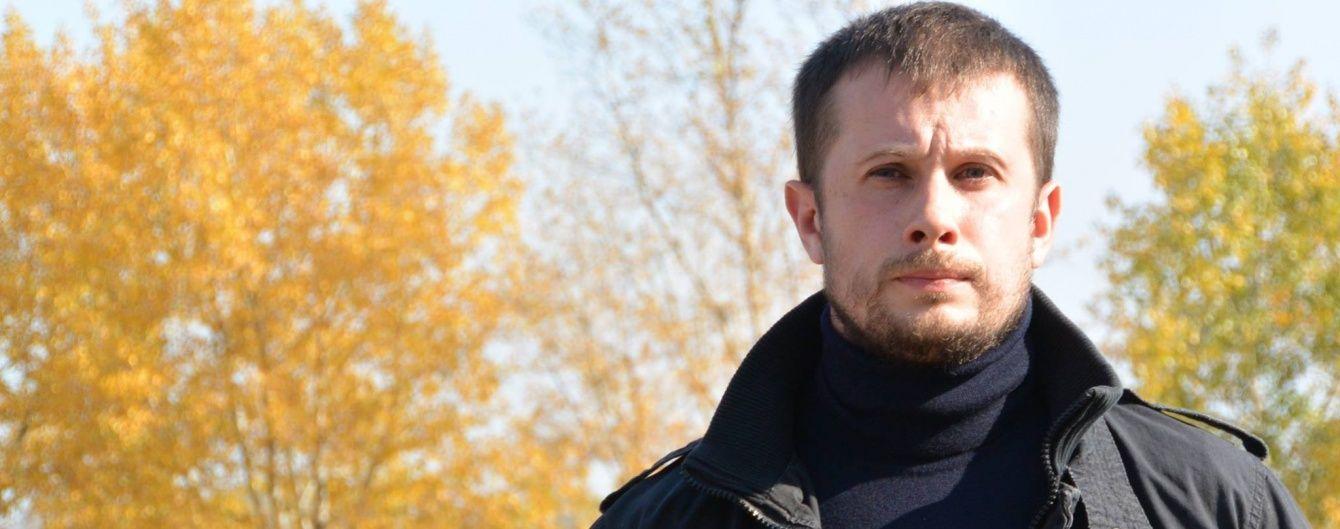 """Командир """"Азова"""" Билецкий анонсировал создание собственной партии"""