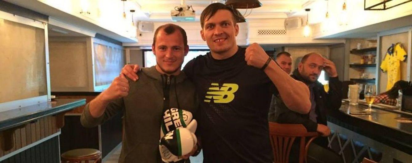Зозуля поддержал Усика перед чемпионским боем в Польше