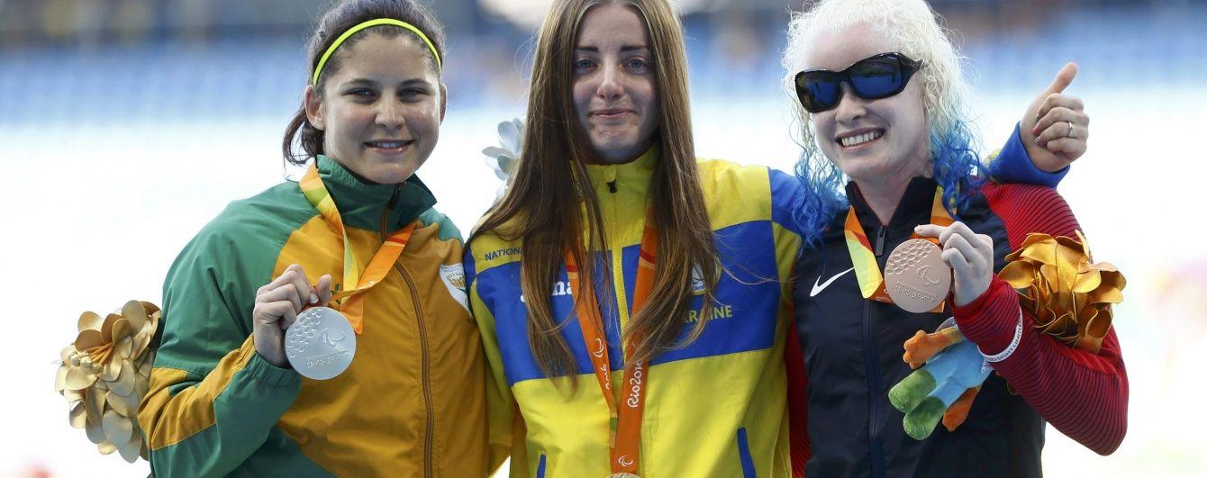 Паралимпийская сборная Украины добыла 107-м медаль в Рио
