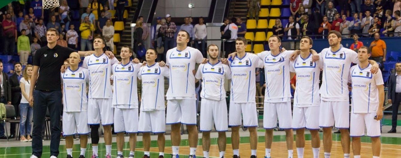 Збірна України вийшла на Євробаскет-2017