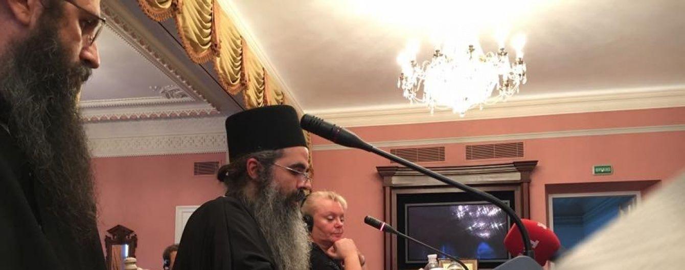 Переписать историю под себя. Почему Москва препятствовала визиту афонских монахов в Киев