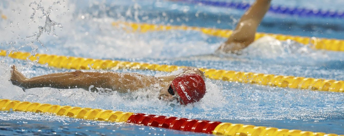 Сборная Украины выиграла 117 медалей на Паралимпийских играх в Рио