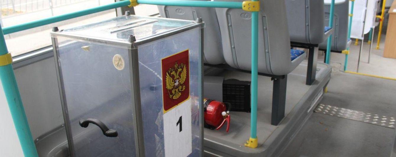 Японія не визнає легітимними вибори до Держдуми Росії в анексованому Криму