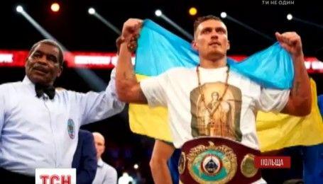 Величайший вызов Гловацки: Александр Усик стал чемпионом мира по версии WBO