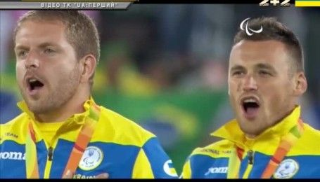 Сборная Украины по футболу 7x7 выиграла Паралимпийские игры