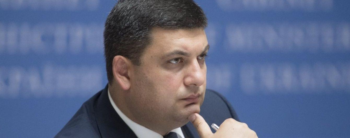 """Уряд Гройсмана має намір скасувати або змінити """"закон Савченко"""""""