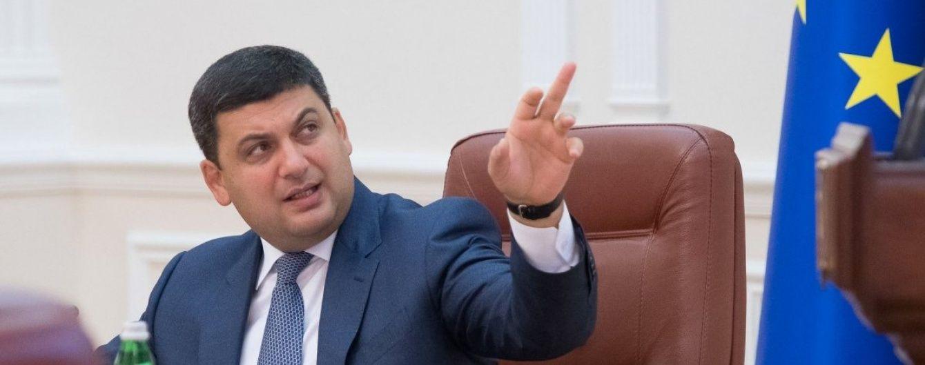 Гройсман розповів, чи змушує МВФ Україну підвищувати пенсійний вік та скорочувати бюджетників
