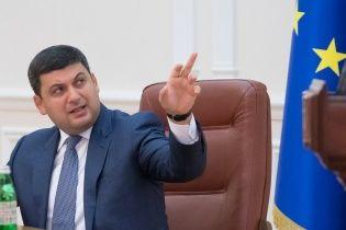 Гройсман рассказал, заставляет ли МВФ Украину повышать пенсионный возраст и сокращать бюджетников